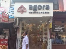 agora wedding cards wedding card printers in kannur justdial Wedding Invitation Cards Kannur Wedding Invitation Cards Kannur #39 Wedding Invitation Templates