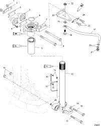 Mercury mariner 40 50 60 efi 4 cylinder 4 stroke