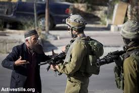 Search For Teens In Search Of Teens Soldiers Looted Palestinian Homes 972 Magazine