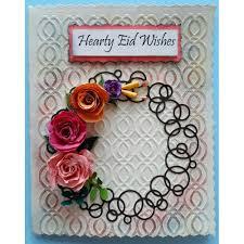 Eid Card Designs Handmade Beautiful Handmade Eid Wishing Card