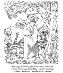 Hidden object games are a great opportunity to try your skills for concentration and focus. Welcome To Dover Publications Hidden Picture Puzzles Hidden Pictures Cool Coloring Pages