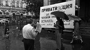 Картинки по запросу Россия 90-х