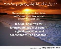 Really Beautiful Quotes Best Of A Really Beautiful Dua Islamic Quotes Hadiths Duas Prophet