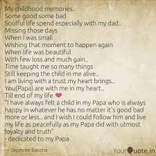 My Childhood Memories S Quotes Writings By Jayshree Basotia
