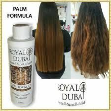 royal dubai organic keratin hair