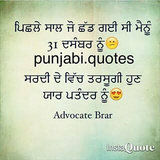punjabi status in english for whatsapp