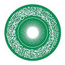 Akdn Organizational Chart Aga Khan University Wikipedia