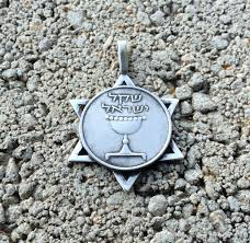 coin jewelry gift ideas star of david bar mitzvah gift idea jewish