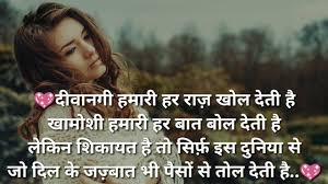 very sad status in hindi sad sms sad msg sad e sad shayari hindi shayari