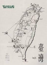 Image result for Shirin Town, Taihoku Chō, Japanese Taiwan (modern-day Shilin District of Taipei)