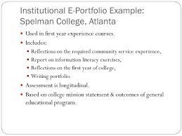 electronic portfolio development using blackboard ppt institutional e portfolio example spelman college atlanta