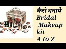 bridal makeup kit step by step in hindi