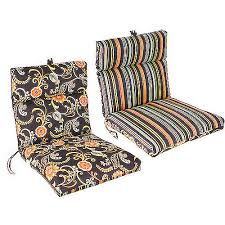 Jordan Manufacturing Outdoor Patio Replacement Chair Cushion