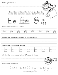 Letter-E-Worksheet-1   Letters of the Alphabet   Pinterest ...