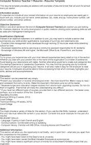 Resume For Computer Teacher – Foodcity.me