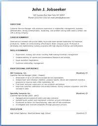 Free Sample Resume Templates Free Sample Teacher Resume Examples