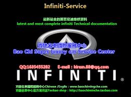 full set infiniti workshop manual and electrical wiring diagrams full set infiniti workshop manual and electrical wiring diagrams update to 2016 year