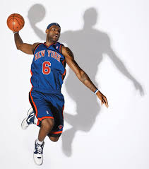 lebron new jersey. why lebron james should be a knick - dear lebron, we need you -- new york magazine lebron jersey s