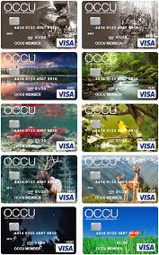 visa debit card image selection train stump mountain stream salmon