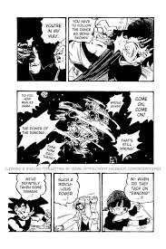 This is a website for dragon ball fan comics that have been written by fans, for fans. Kissmanga Read Manga Dragon Ball Gt Chapter Vol 5 Chapter 29 Towards Planet Lood