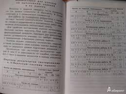 контрольные работы по английскому языку класс Контрольная работа по аудированию 3 класс биболетова