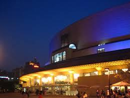 Sejarah pertukaran budaya musik pop sejarah pertukaran musik antara korea selatan dan utara dimulai pada tahun 1985. Seoul Arts Center Wikipedia Bahasa Indonesia Ensiklopedia Bebas