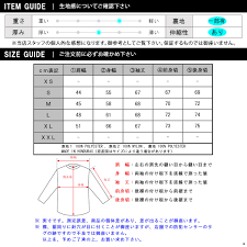 North Face Size Chart North Face The North Face Regular Article Men Fleece Jacket Denali 2 Fleece Jacket Recycled Tnf Black Nf0a2rdk Le4