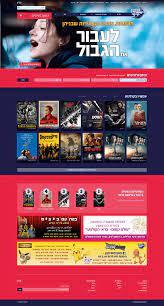 סינמה סיטי ראשון לציון סרטים מחר