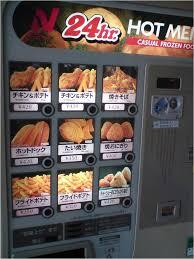 Chicken Wing Vending Machine Extraordinary 48 Best Art Images On Pinterest Manga Comics Naruto Shippuden