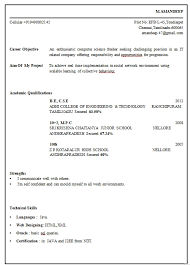 Biodata Format Download For New Resume Sample Freshers Job Updated