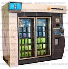 Vending Machine Credit Card Processing Impressive Jewish Blogmeister The Vending Machine Evolution
