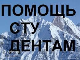 Решение задач по математике физике статистике в Казани цена  Решение задач по математике физике статистике