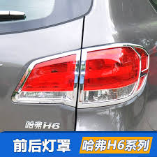 get quotations dedicated on 15 section of the great wall hover h6 sport h6 upgraded version of the