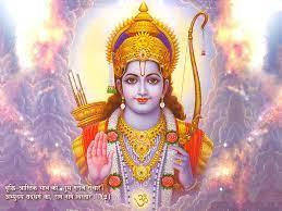 Lord Shree Ram HD Wallpaper Download ...