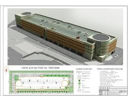 Екатеринбург Продам дипломный проект по ПГС Многоэтажный гараж  Продам дипломный проект по ПГС Многоэтажный гараж объявление n33878163 Екатеринбурга