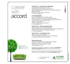 accordgroup job