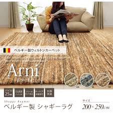Rug 200 Jute Rug Rakuten Rug 200 250 Cm Rug Mat Carpet Shaggy Rugs Living Floor Heating For Hot Belgium Made Wilton Carpets Northern Spring And Autumn Reveur