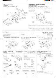 jvc kd s600 s600 s550 user manual fsun3105 t181 JVC KD R520 Wiring-Diagram at Jvc Kd S550 Wiring Diagram