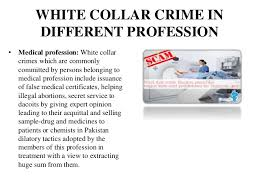 white collar crime white collar crime