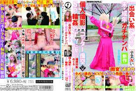 Sara Asakawa Mimi Yumeno ADVO 115 Torture Rape.