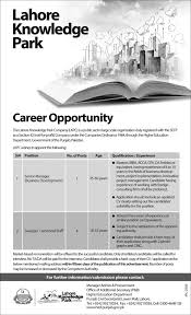 lahore knowledge park career opportunities 4 2016
