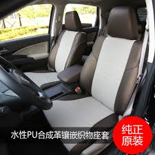 get ations ya saddle four seasons leather car seat covers the whole package seat cover seat cover crv