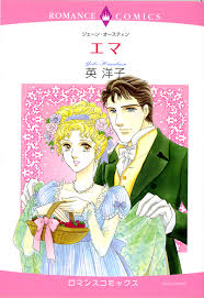 jane austen s emma at