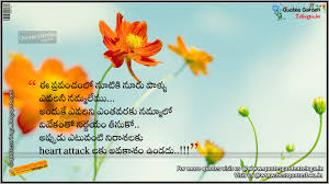 Lessons Learned In Life Telugu Quotes Belief N Faith Quotes Quotes