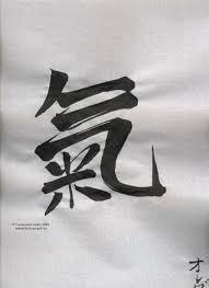 офф вопрос на тему японских иероглифов Gunsru Talks