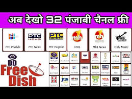 What dish tv hd pack has all these hd channels? All Punjabi Channel Free To Air Now Live Net Tv App Youtube