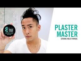 Plaster Master Strong Hold Pomade Billy Jealousy