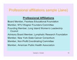 professional affiliations resume 12254