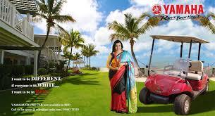 Ipi Quote Gorgeous Golfcart News And Events Yamaha Golf Cart