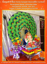 this is a picture of my home ganpati from year 2016 decoration